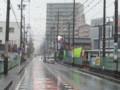 20160922_094630 岡崎駅西口いきバス - 岡崎南自動車学校