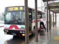 20160922_095043 岡崎駅西口バスのりば - 西尾いきバス
