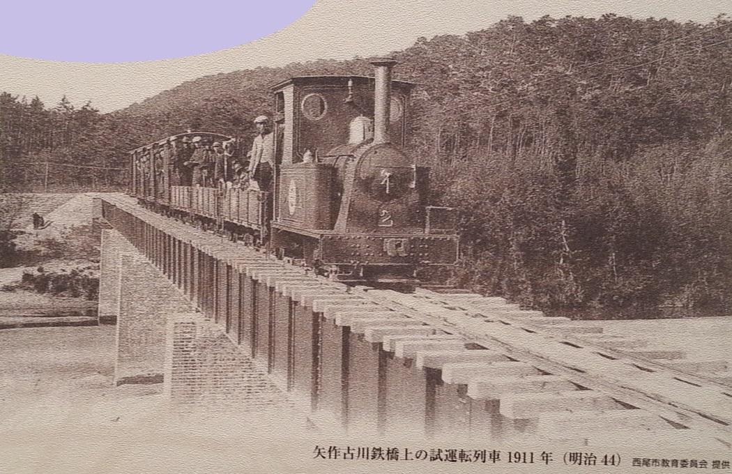 20160922_153106 矢作古川鉄橋 - 西尾鉄道試運転列車(1911年)1050-680