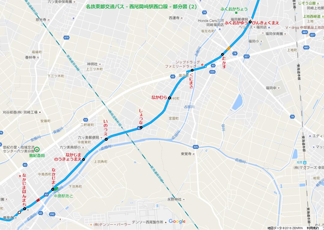 名鉄東部交通バス - 西尾岡崎駅西口線 - 部分図 (2)