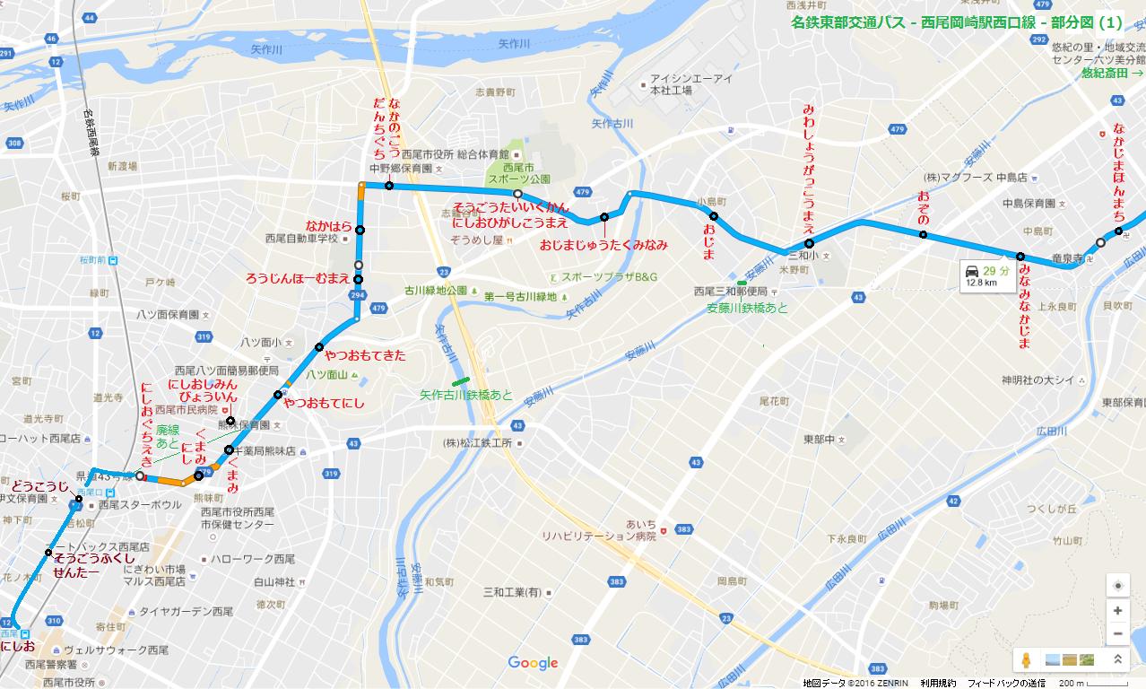 名鉄東部交通バス - 西尾岡崎駅西口線 - 部分図 (1)