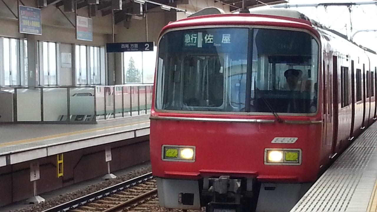 20160925_113939 桜井 - 佐屋いき急行(3500系)