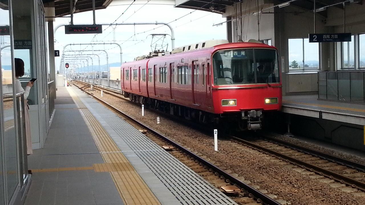 20160925_114909 桜井 - 西尾いきふつう