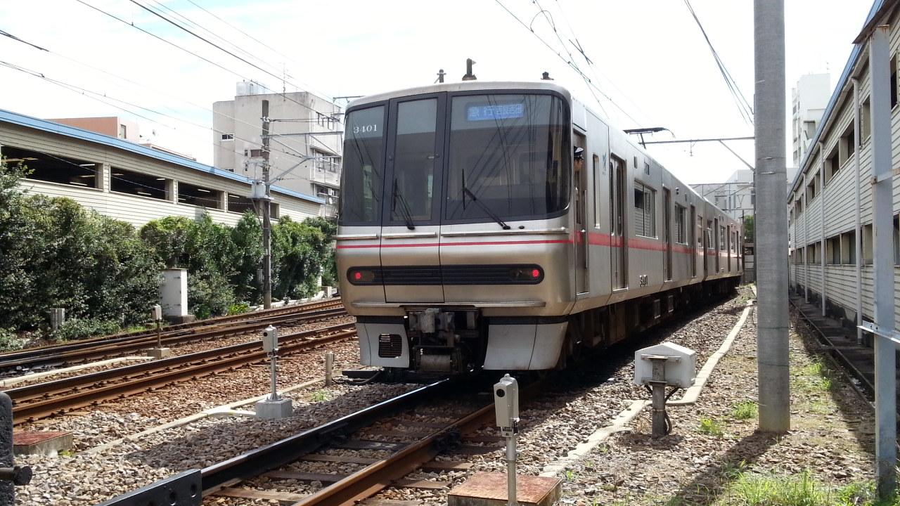 20160926_095122 しんあんじょう (3) 吉良吉田いき急行