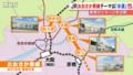 おおさか東線新駅想像図公開 - MBS (9)
