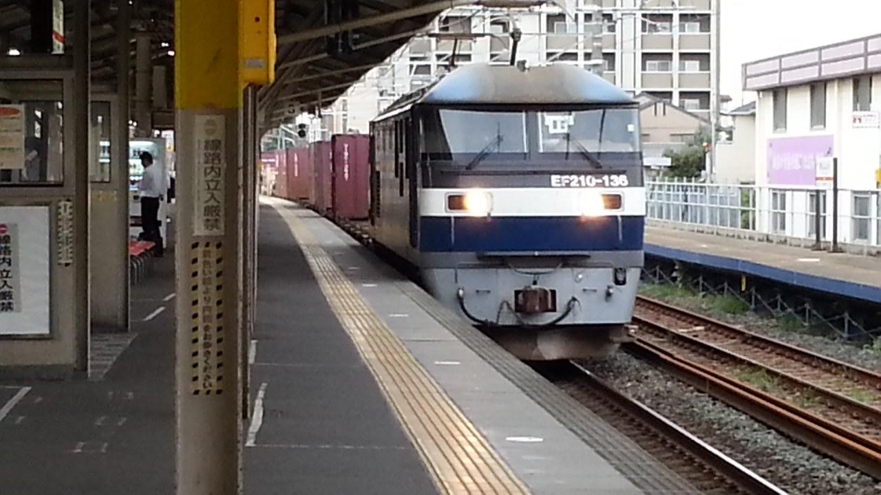 20160929_154359 あんじょう - さがり貨物列車