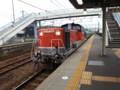 20160929_163835 蟹江 - さがりガソリン専用貨物列車