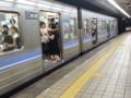 20161001_132703 新瑞橋 - 名城線ひだりまわり