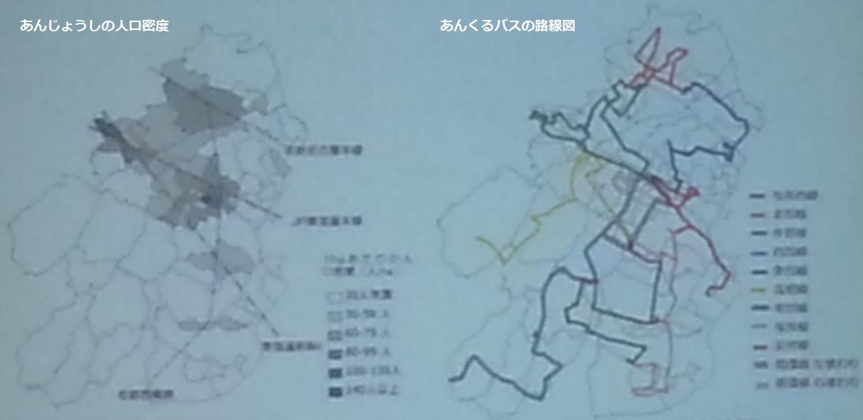 あんじょうしの人口密度とあんくるのバス路線図
