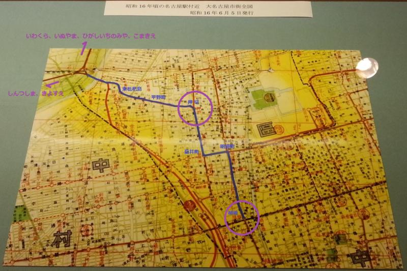 png20160915 名鉄資料館 (12) 地図 - 1941年ごろの名古屋駅付近(大名古屋市