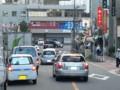 20161007_162340 名鉄バス - 東岡崎てまえ