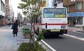 20161012_075138 碧海信用金庫本店 - 名鉄バス