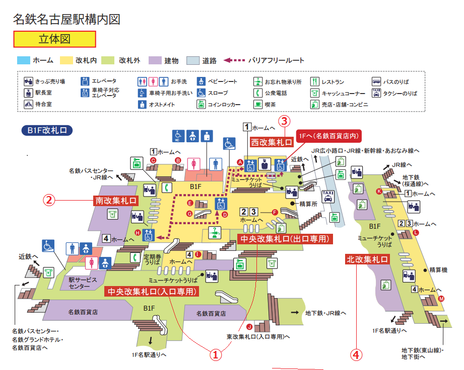 駅構内図|各駅情報|地下鉄|名古屋市交通局