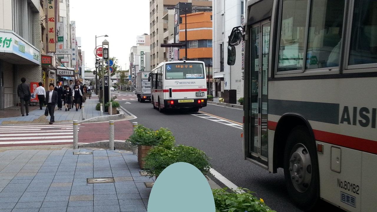 20161014_080314 碧海信用金庫本店 - 名鉄バス