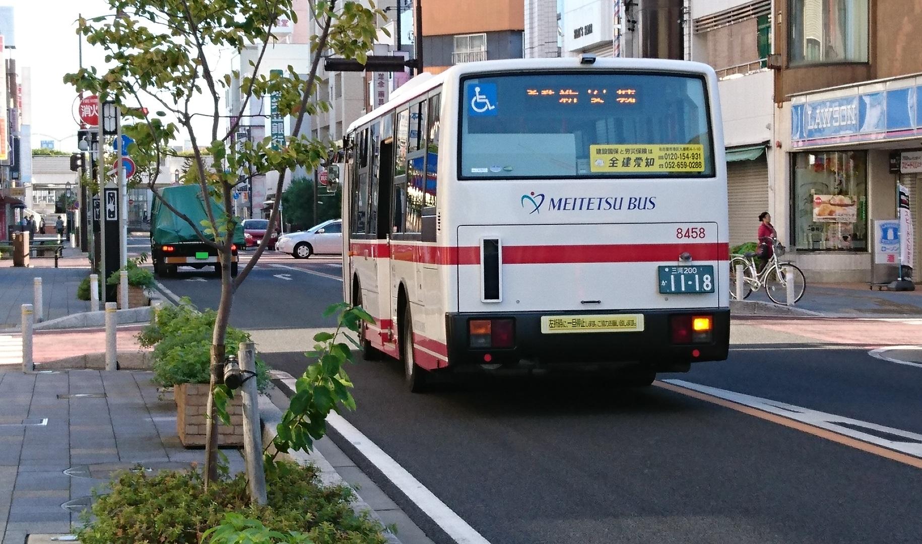 2016.10.18 名鉄バス (5) 碧海信用金庫本店 1830-1080