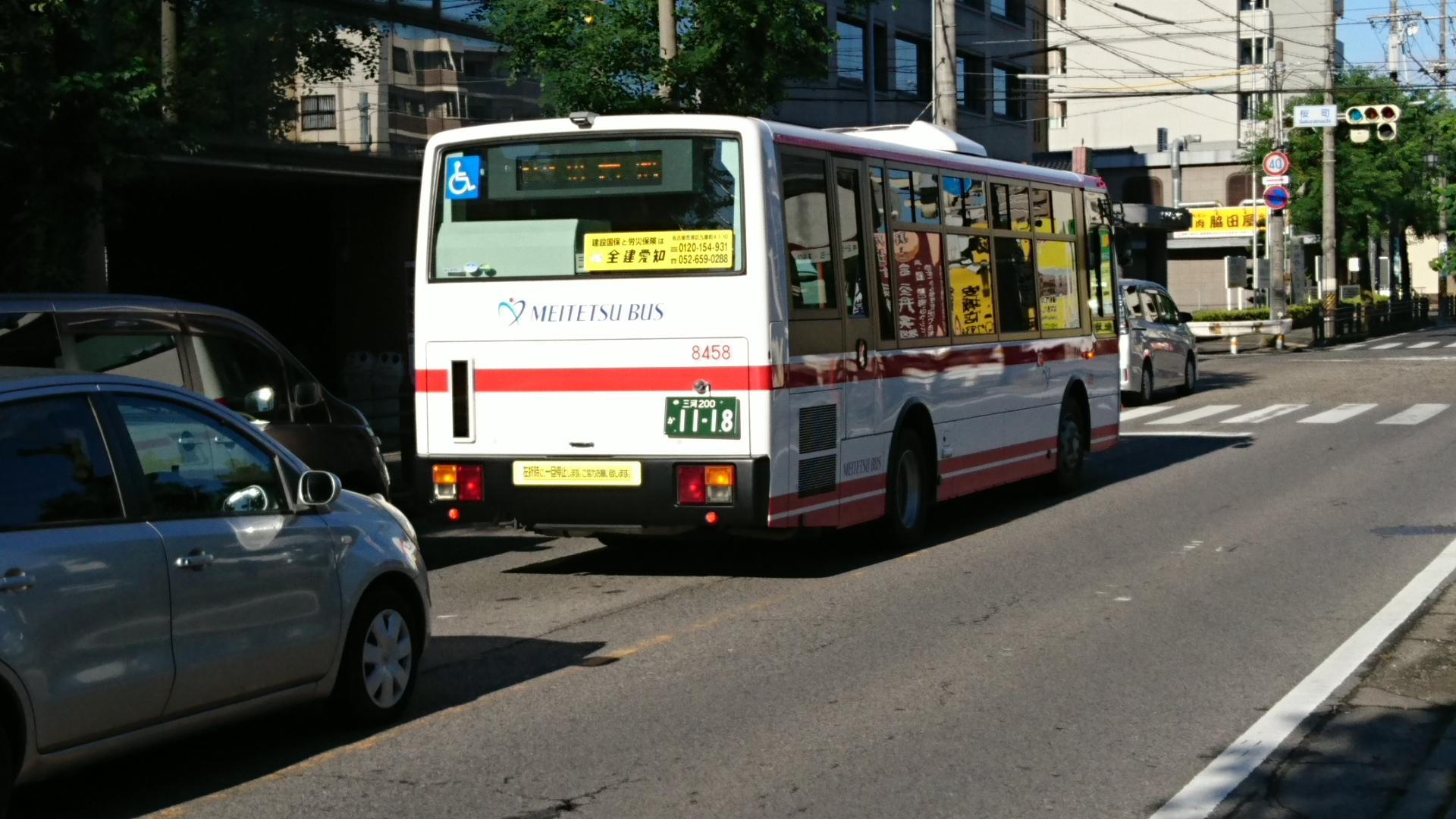 2016.10.18 名鉄バス (6) 桜町交差点 1920-1080