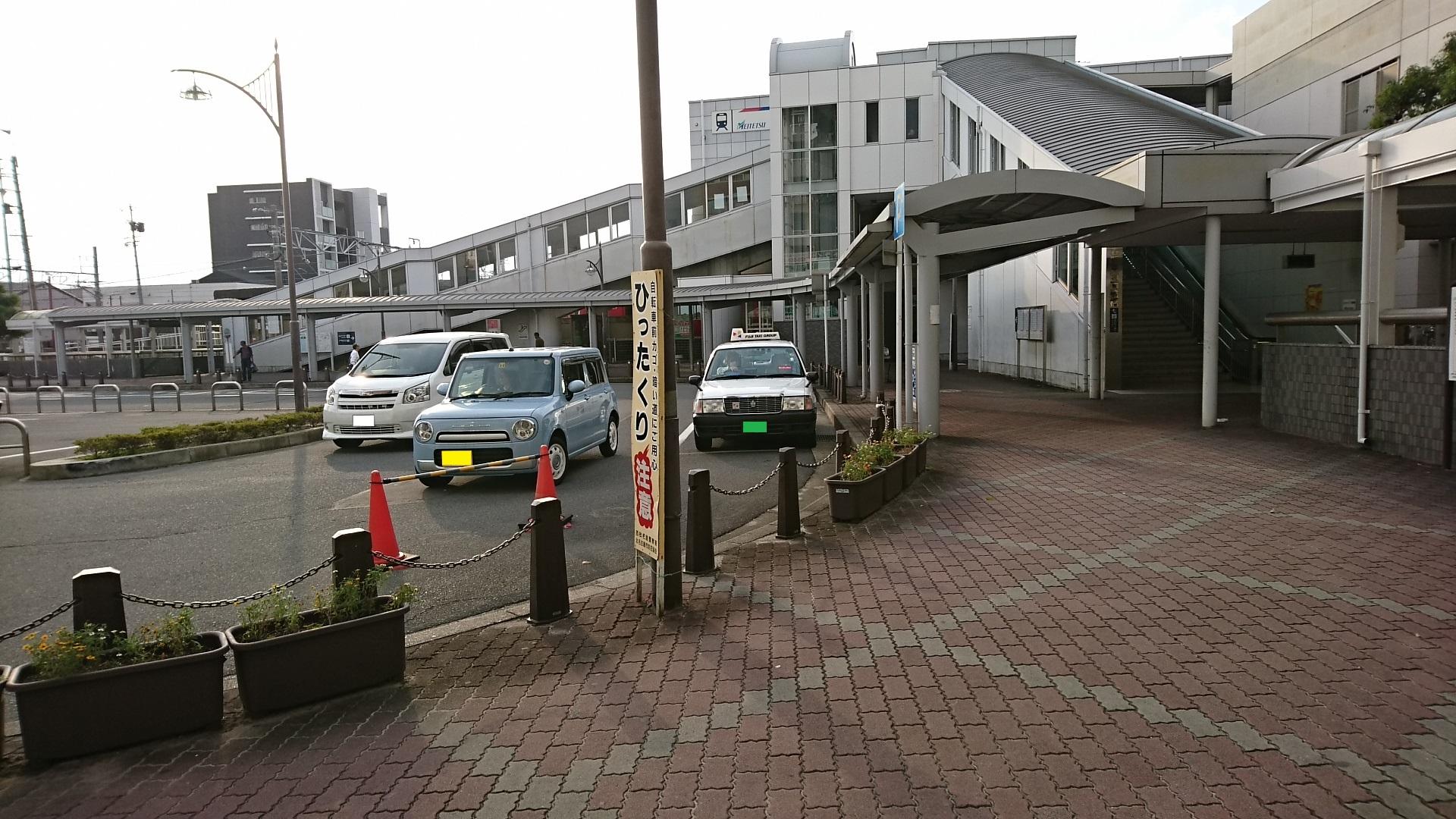 2016.10.19 西春まちあるき (7) 西春ひがしぐち 1920-800