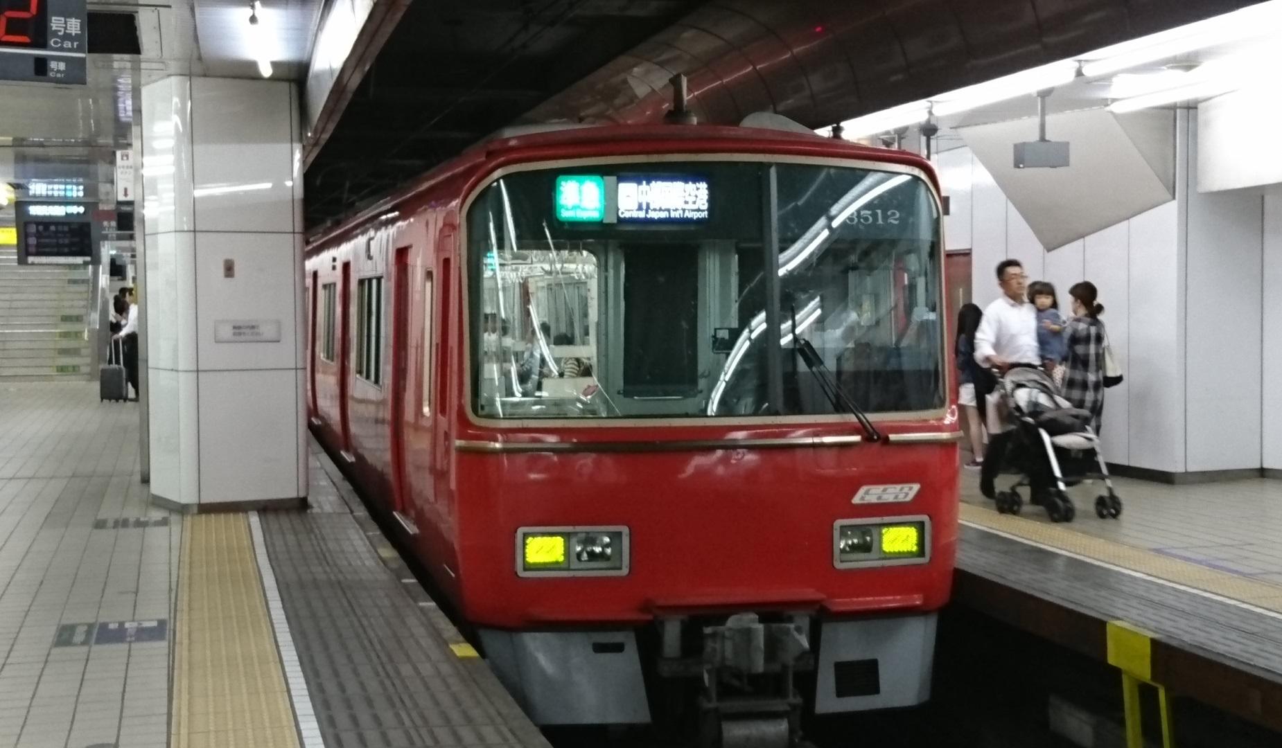 2016.10.19 西春からのかえり (17) 名古屋 - セントレアいき準急(3512)