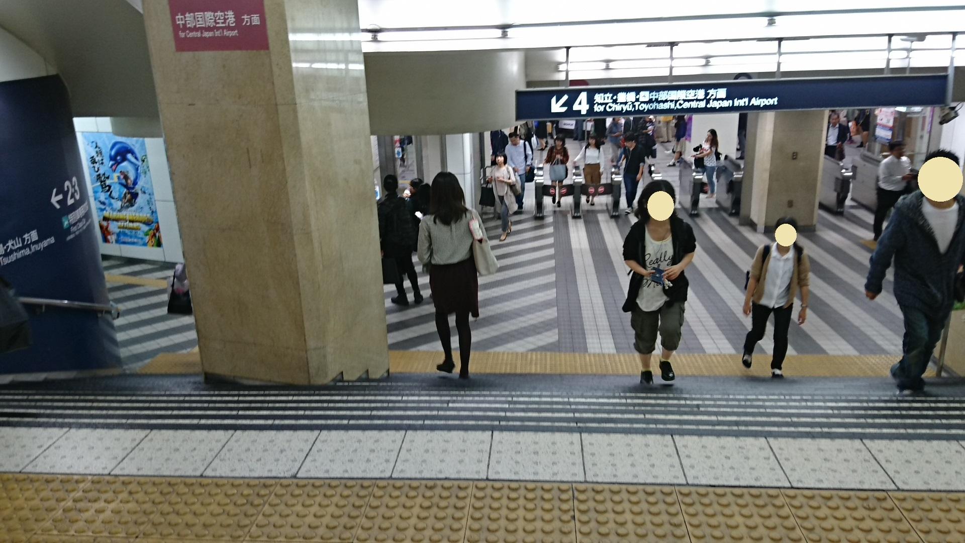 2016.10.19 名鉄名古屋駅のななつのかいさつぐち (1)-1 中央かいさつぐち(いりぐち専用)