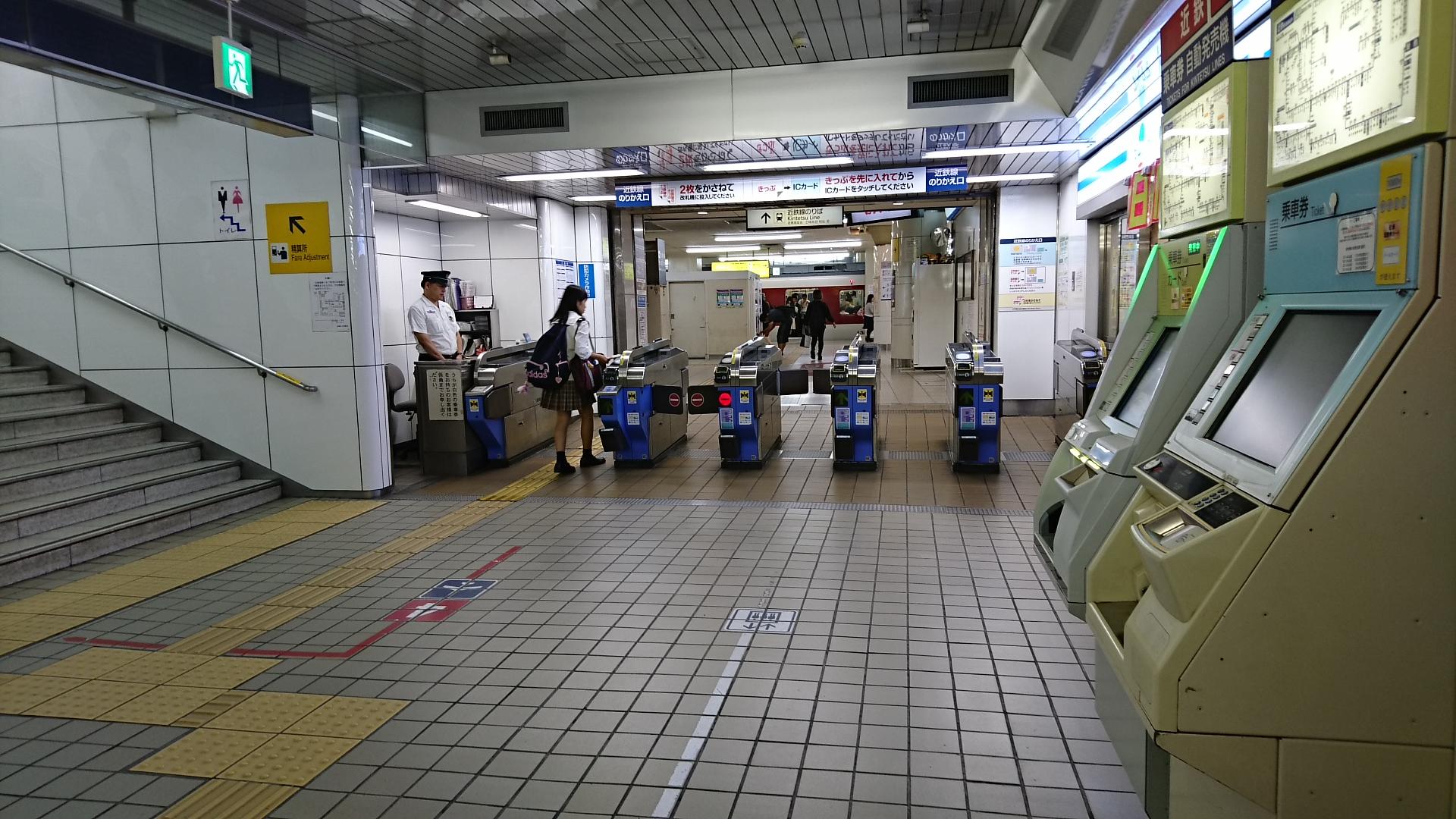 2016.10.19 名鉄名古屋駅のななつのかいさつぐち (7) 近鉄連絡かいさつぐち