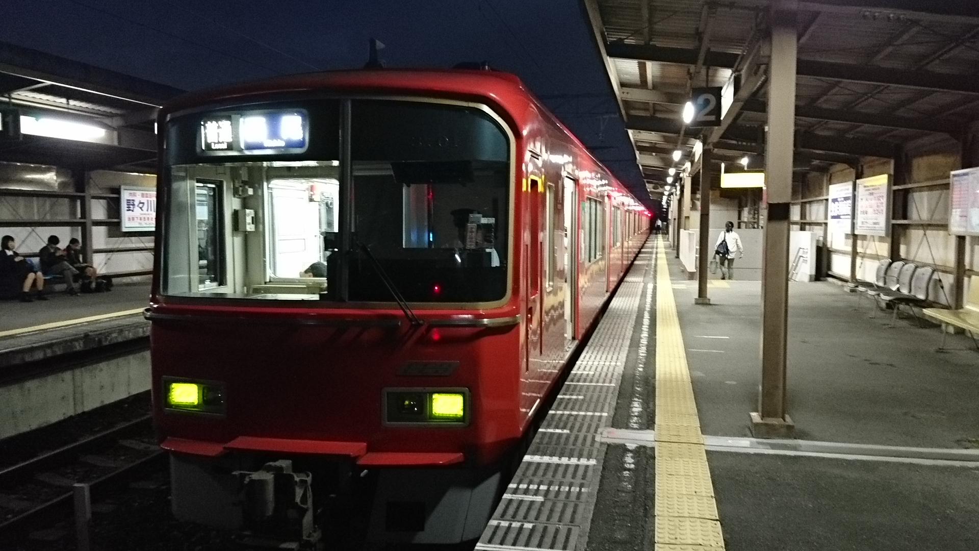 2016.10.19 西尾いきふつう (2) みなみあんじょう