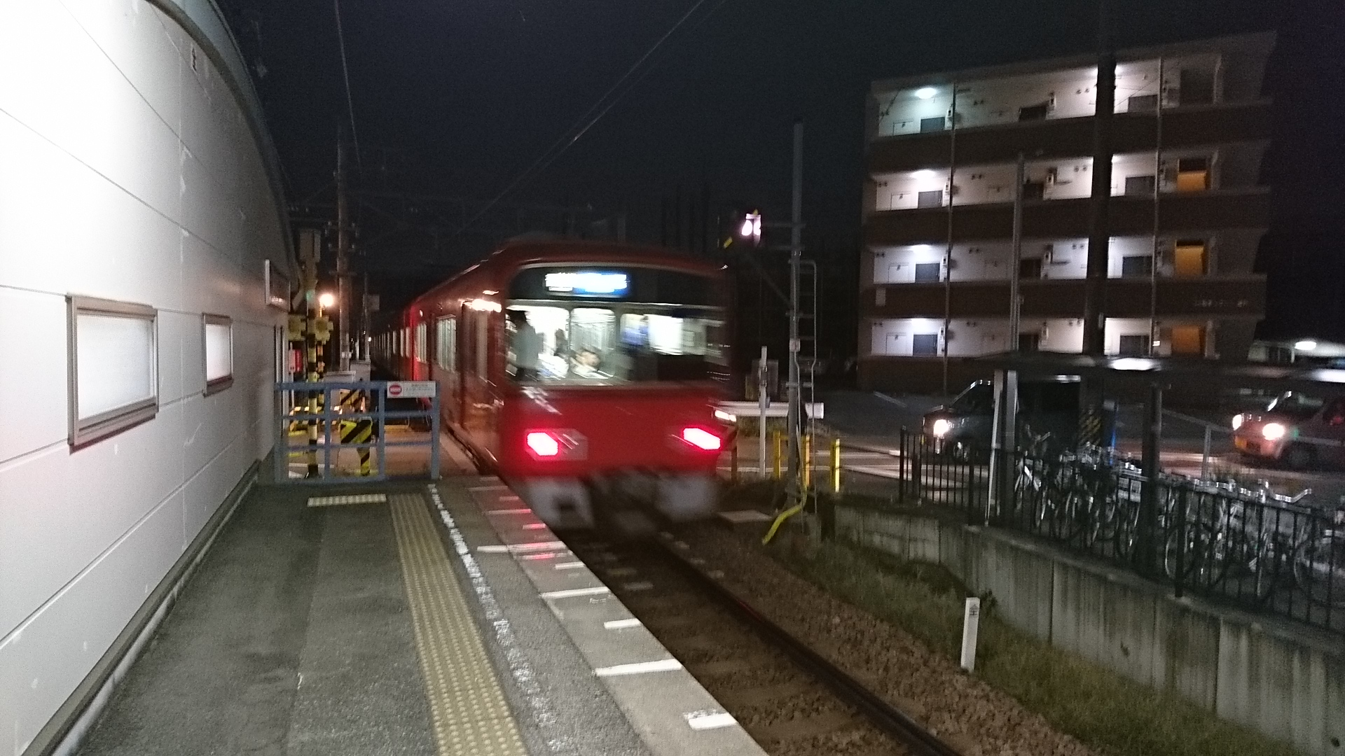 2016.10.19 西尾いきふつう (4) 古井