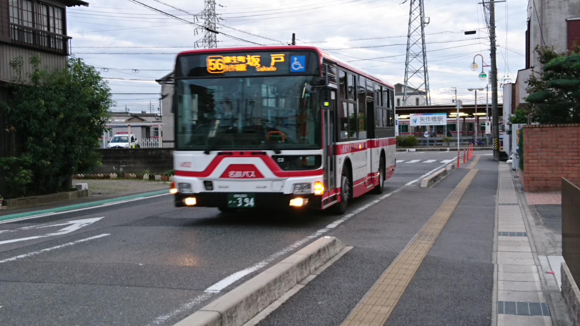 2016.10.23 名鉄バスで坂戸まで (2) 矢作橋駅バス停 - 名鉄バス 1920-1080