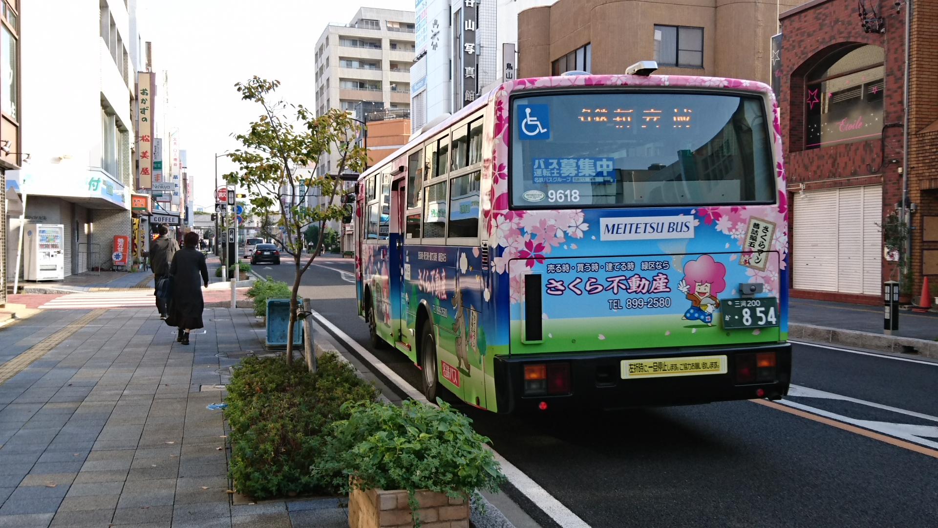 2016.10.26 あさ (5) あんじょうえきまえどおり - 名鉄バス 1920-1080