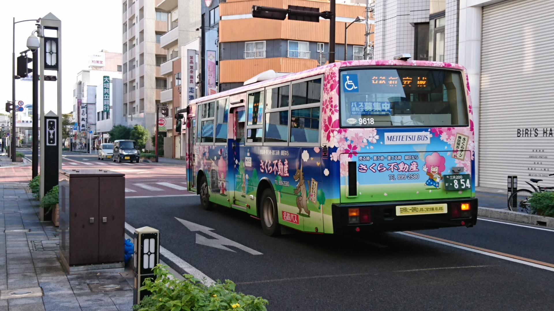 2016.10.26 あさ (6) あんじょうえきまえどおり - 名鉄バス 1920-1080