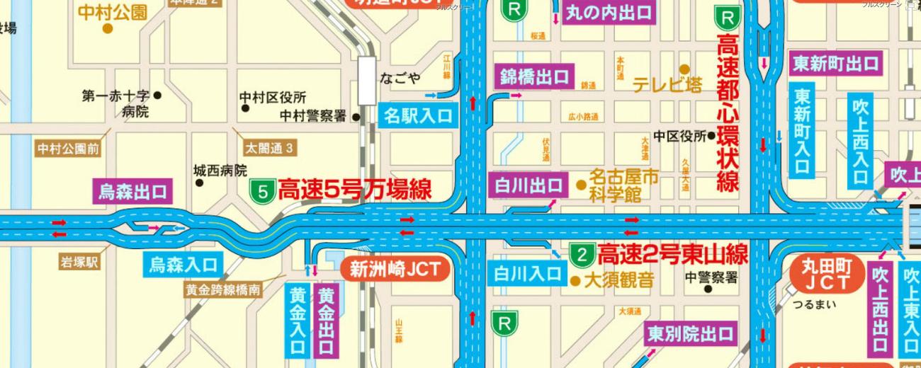 名古屋高速の詳細図 - 2016.10.26 かくにん