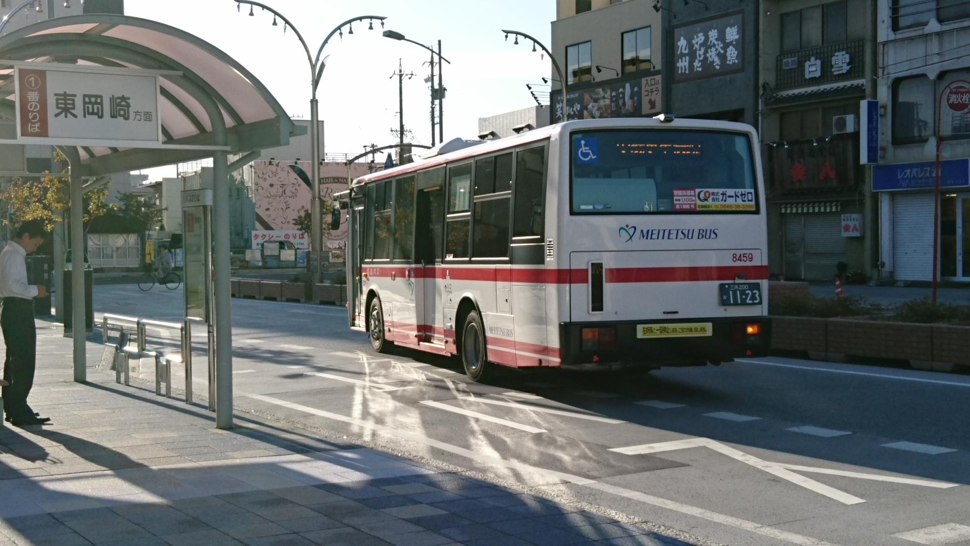 2016.10.27 あんじょうえきまえ - 名鉄バス (1)