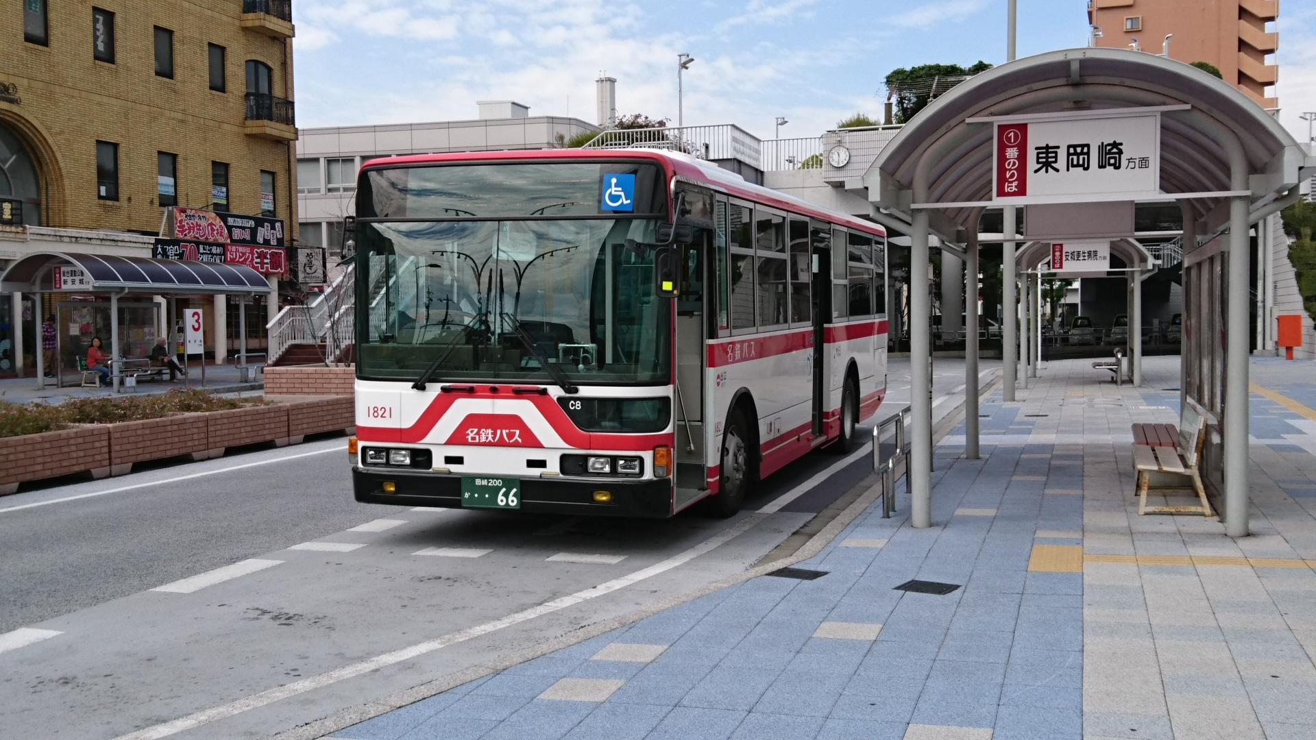 2016.10.31 (102) あんじょうえきまえ - 名鉄バス