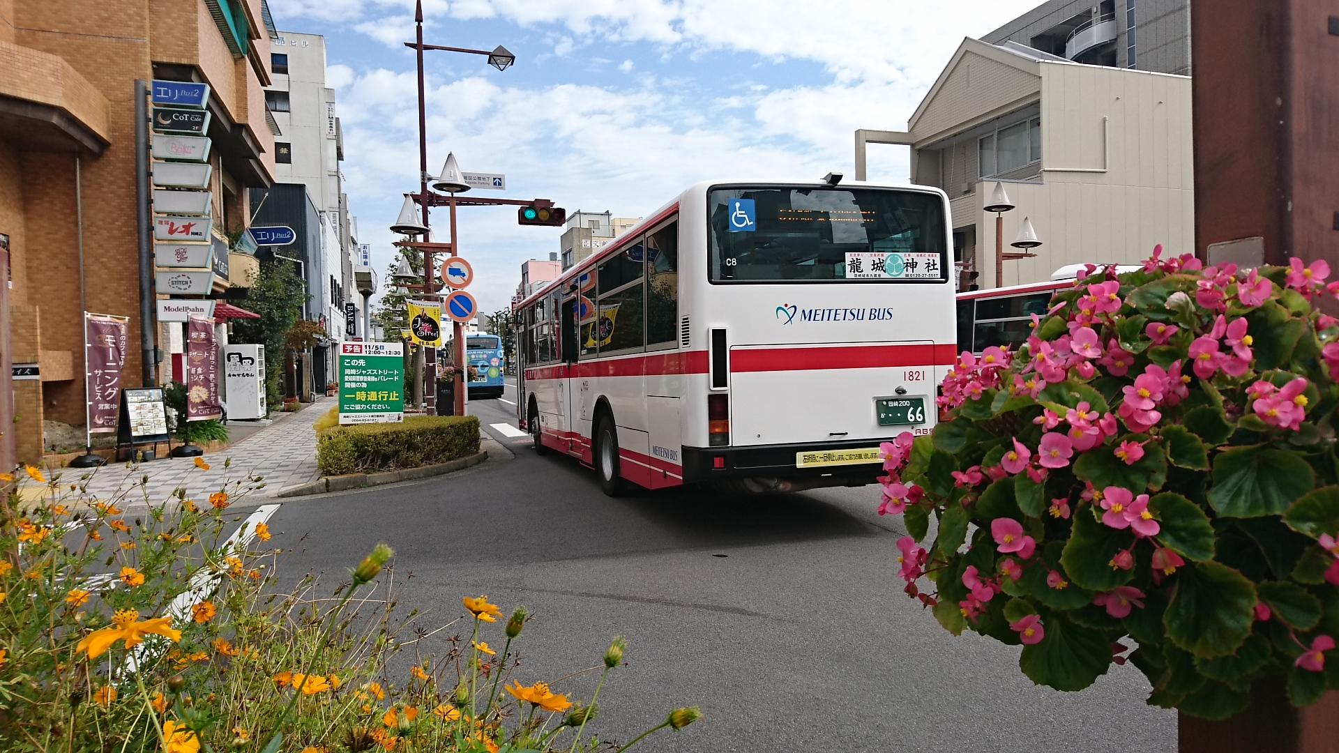 2016.10.31 (104) 康生町バス停 - 名鉄バス