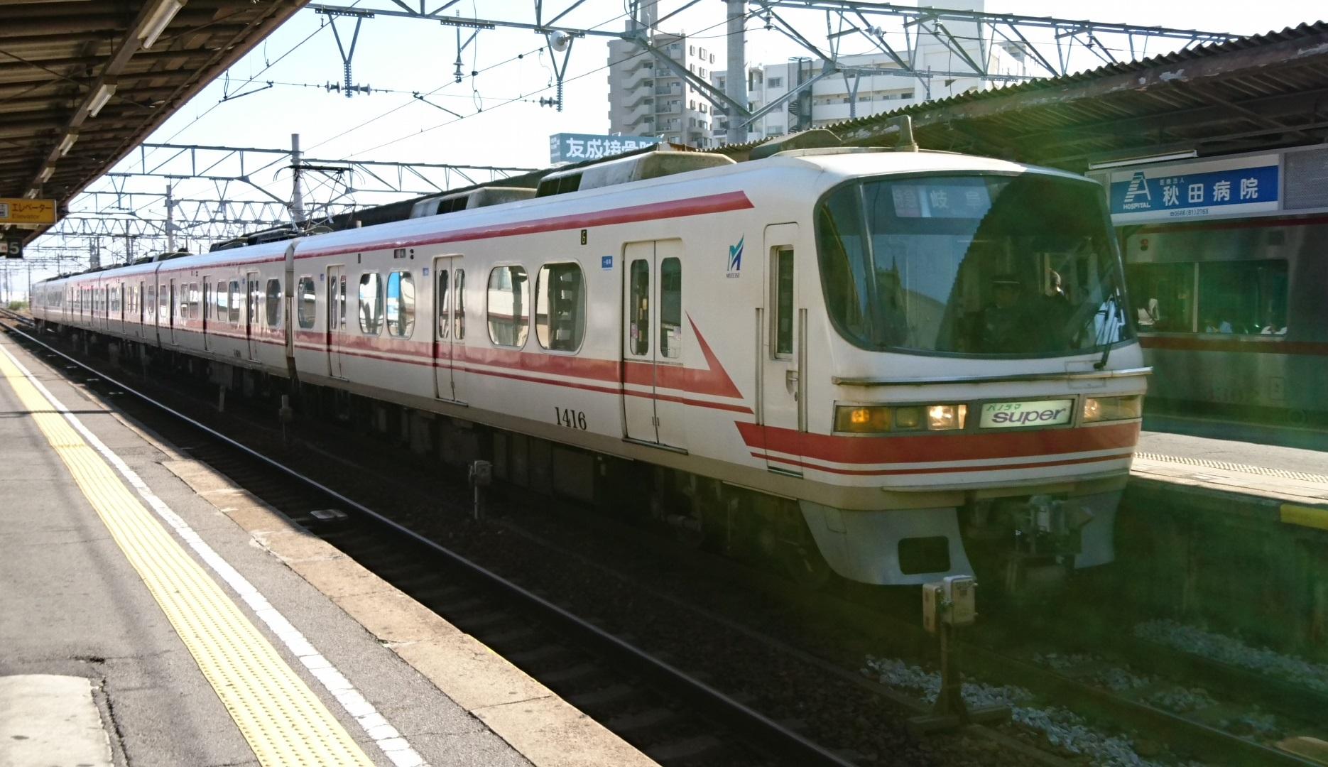 2016.11.5 (5) しんあんじょう - 岐阜いき特急