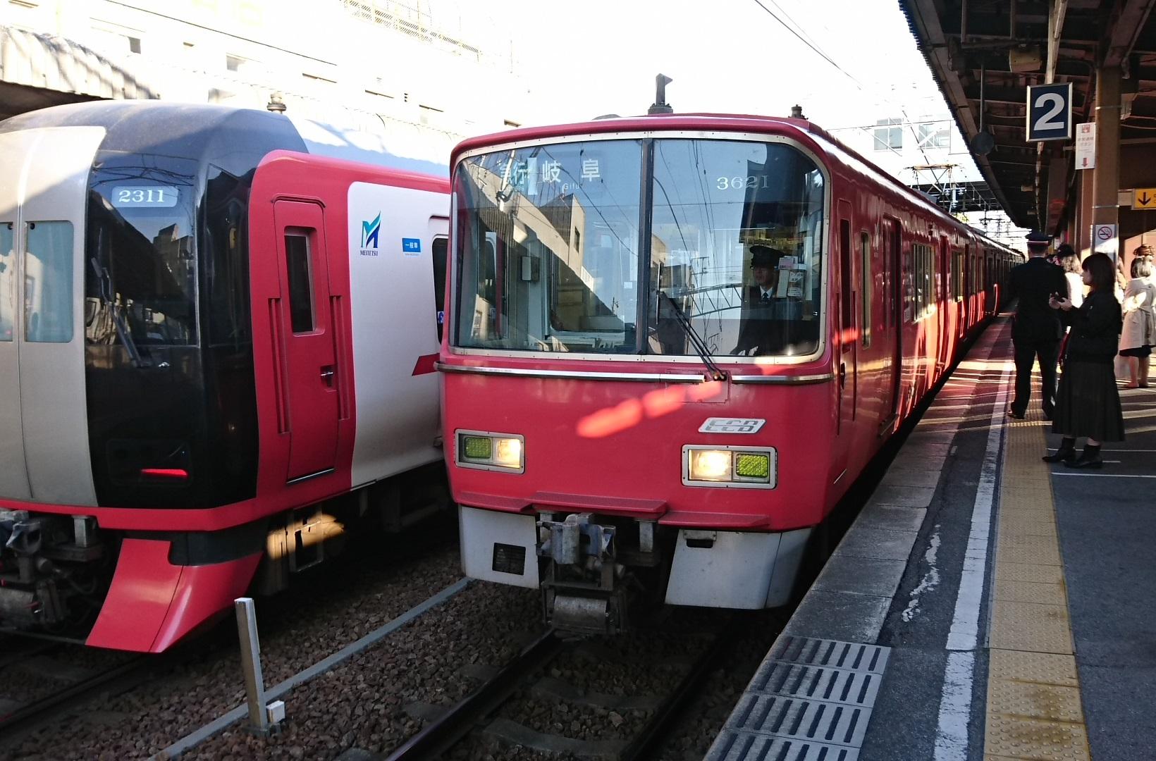 2016.11.5 (21) 東岡崎 - 岐阜いき急行