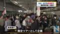 2016.11.7 仙台金沢直通新幹線(TBS) (3)