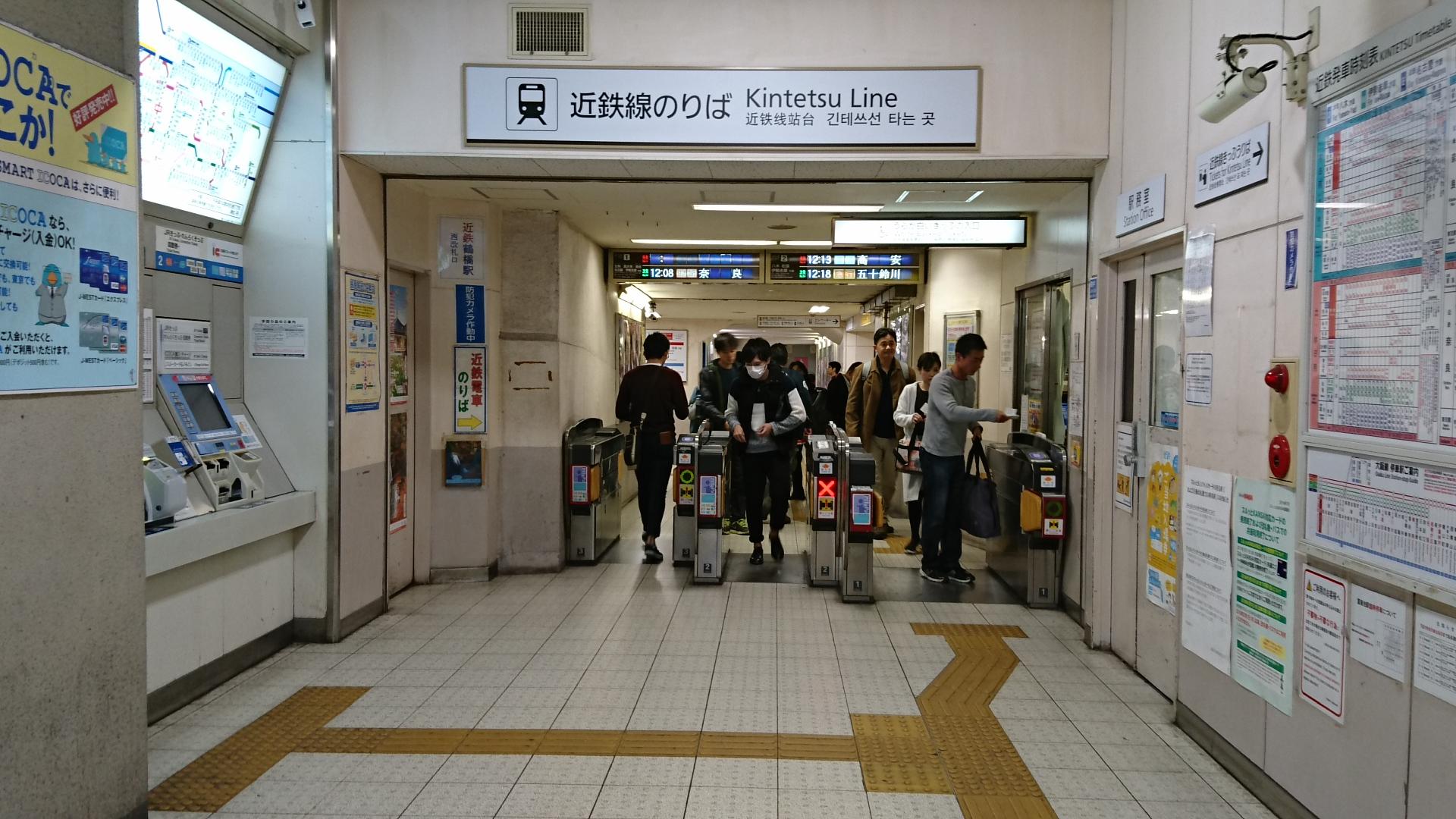 2016.11.12 近鉄 (26) 鶴橋にしかいさつ 1920-1080