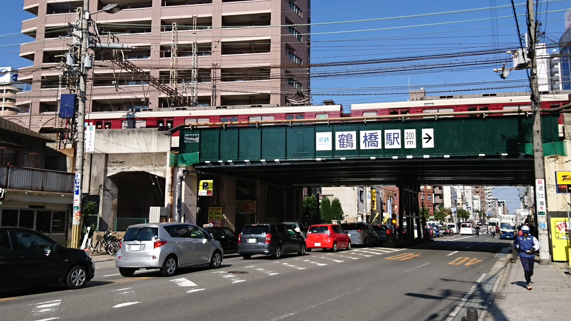 2016.11.12 近鉄 (28) 鶴橋ガード 1920-1080