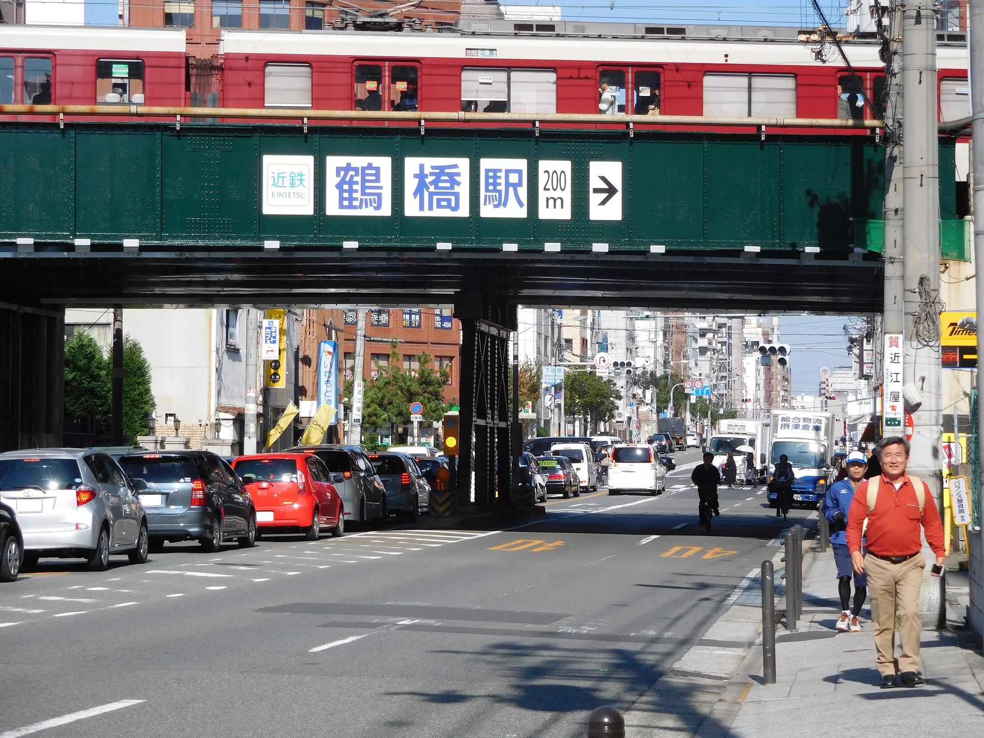 2016.11.12 鶴橋ガード