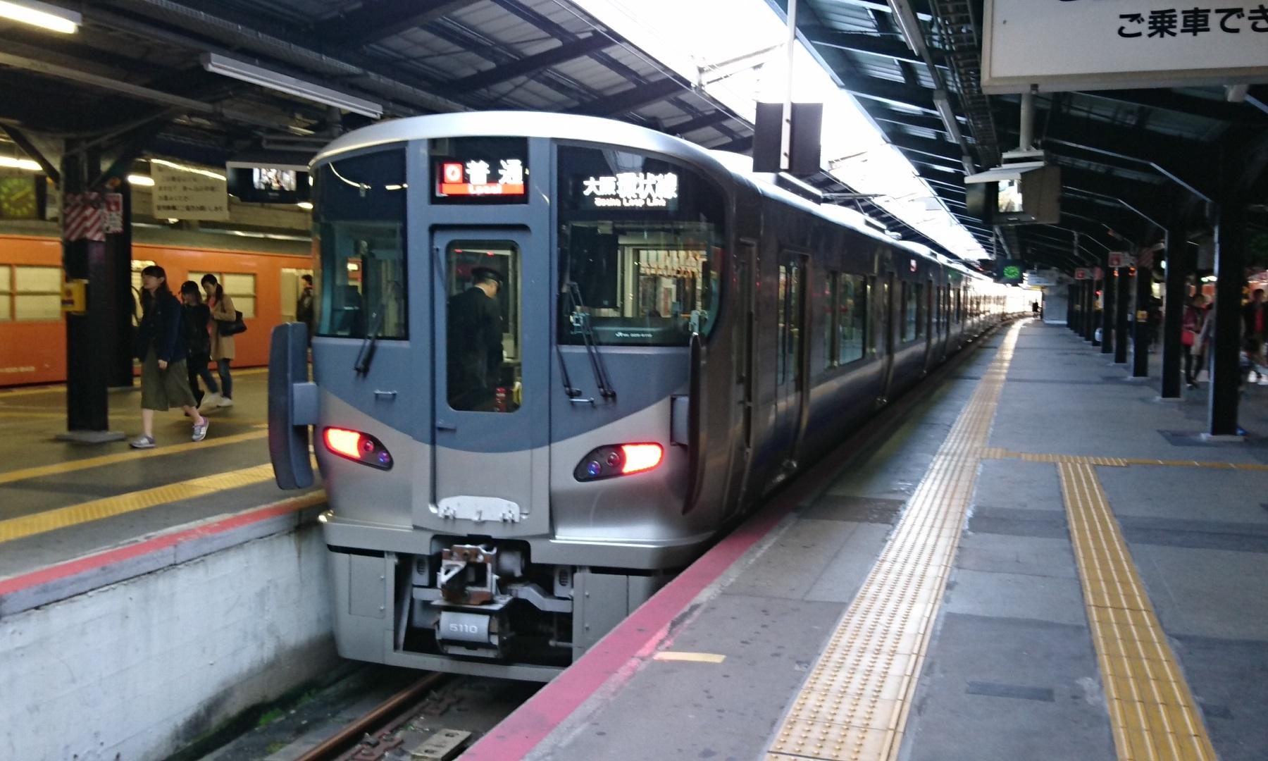 2016.11.12 大阪環状線 (8) 天王寺 - 225系5100番台 1800-1080