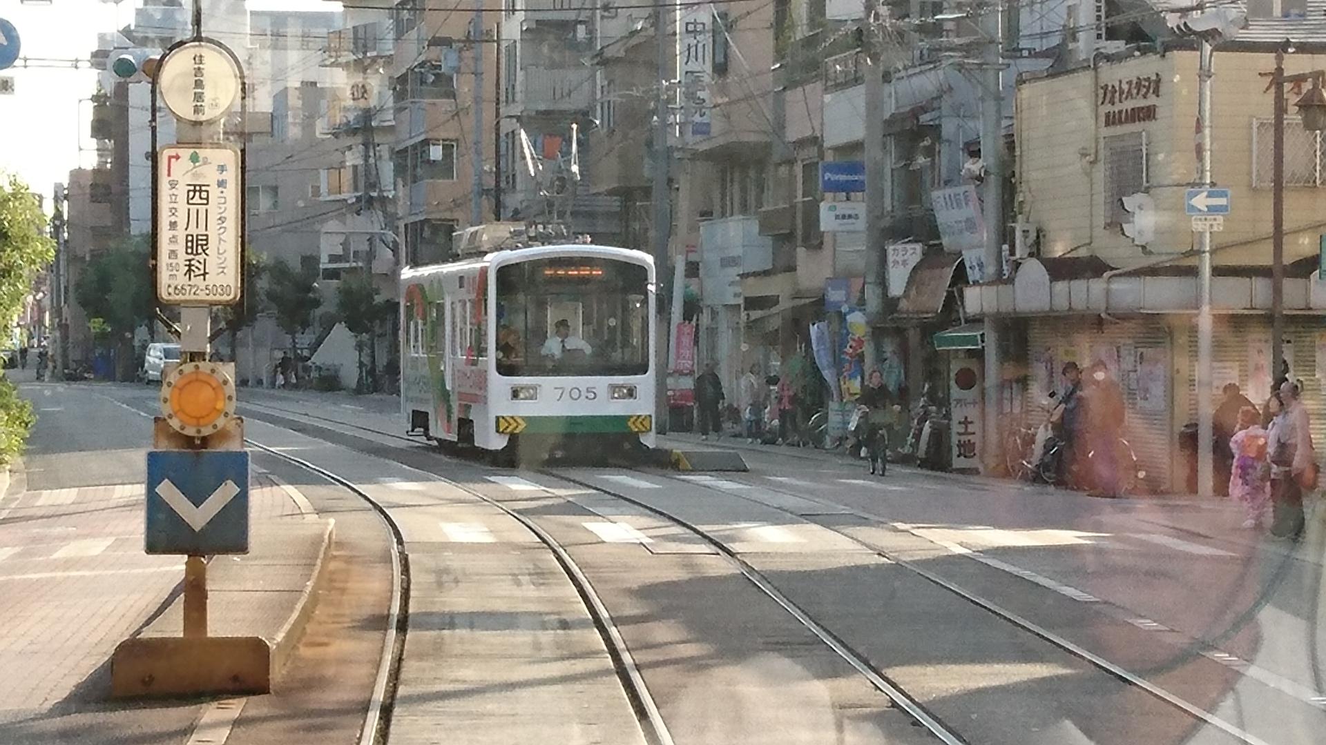 2016.11.12 阪堺電車 (10) 住吉鳥居前 1920-1080