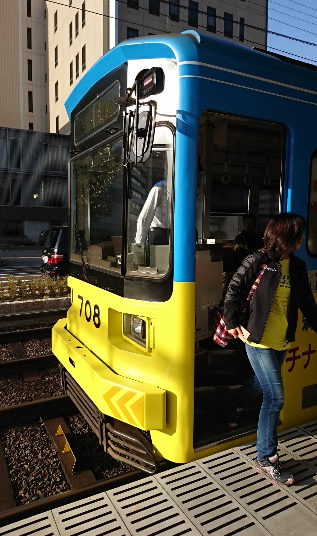 2016.11.12 阪堺電車 (24) 宿院 1020-1720