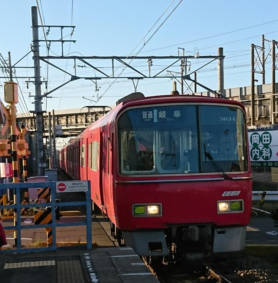 2016.11.16 名鉄 (1) 古井 - 岐阜いきふつう 1060-1080