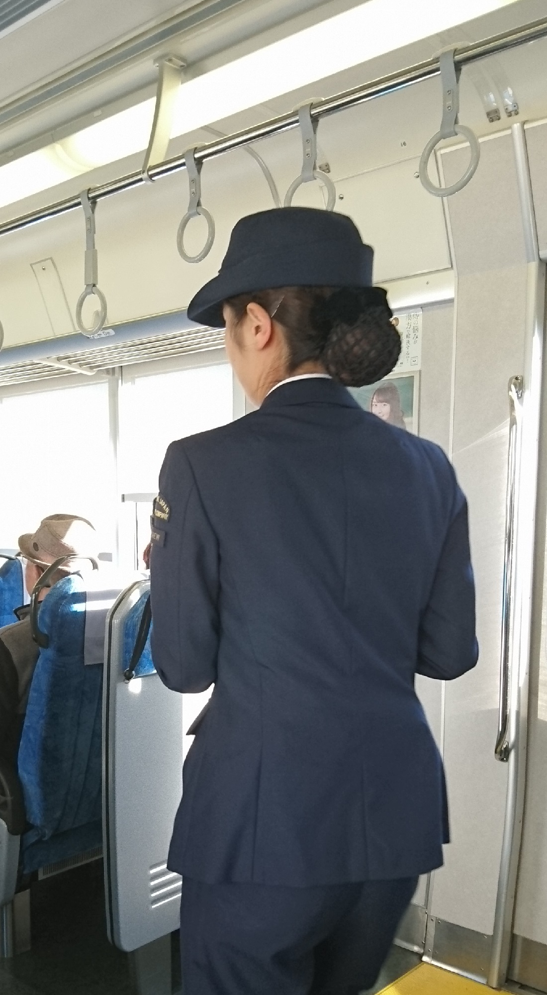 2016.11.16 東海道線 (5) 大垣いき特別快速 - 車内 1100-2000