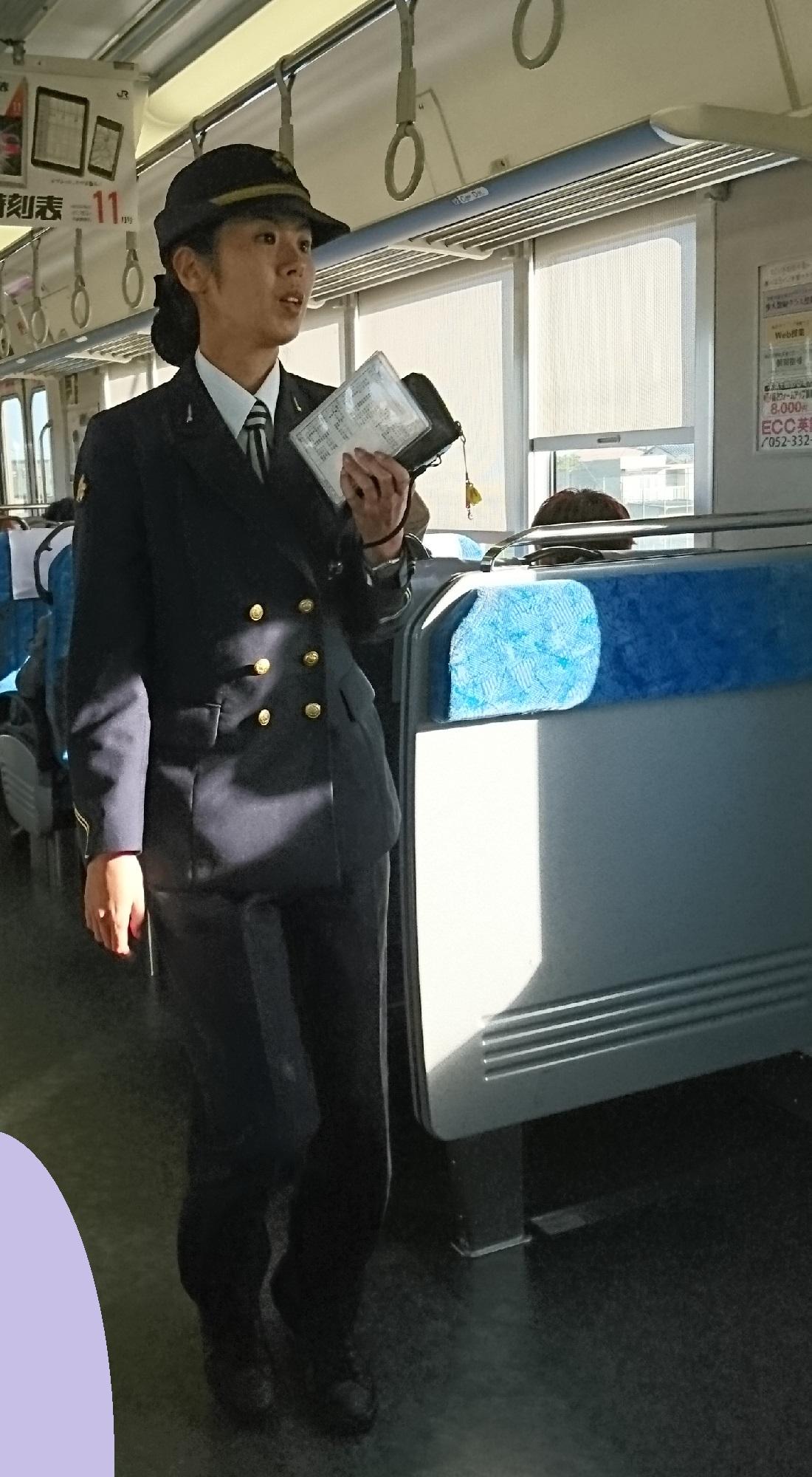 2016.11.16 東海道線 (6) 大垣いき特別快速 - 車内 1100-2000