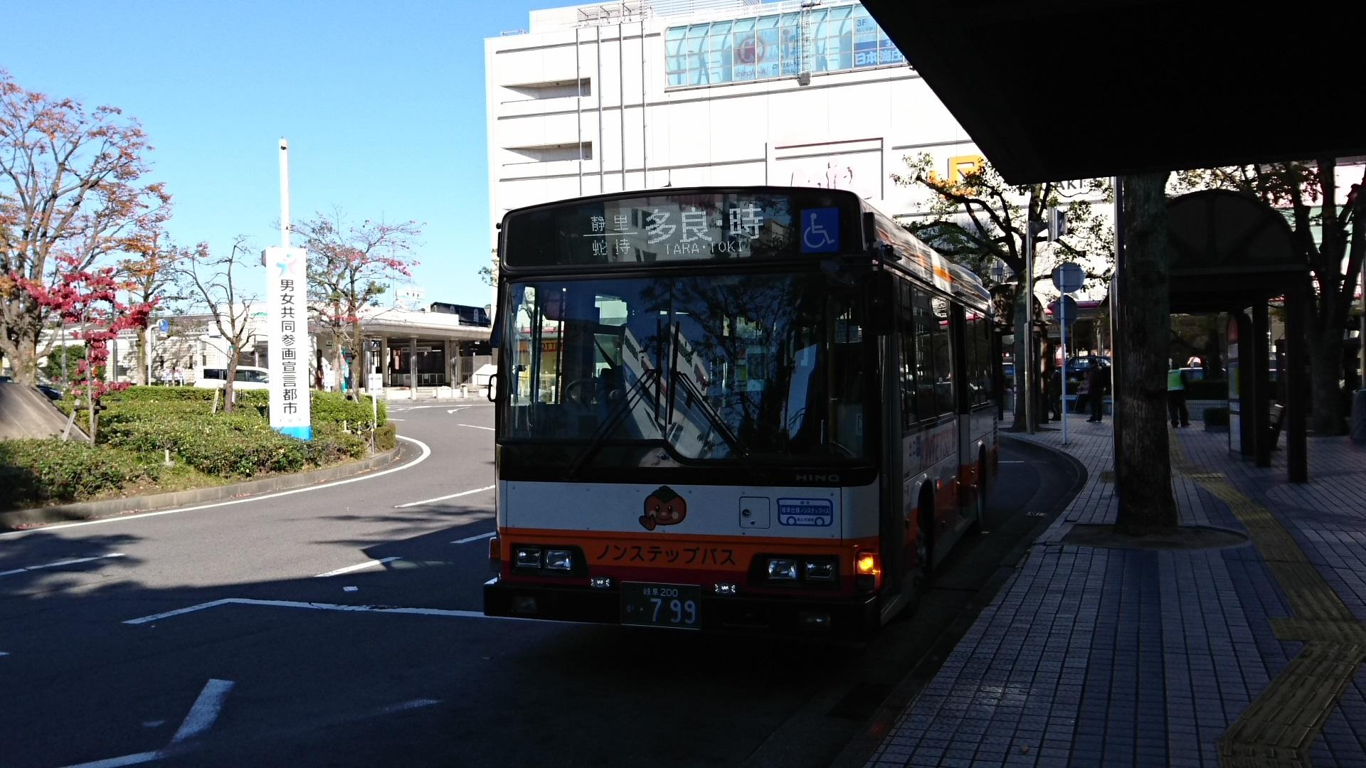 2016.11.16 大垣多良線 (2) 大垣駅前 1920-1080