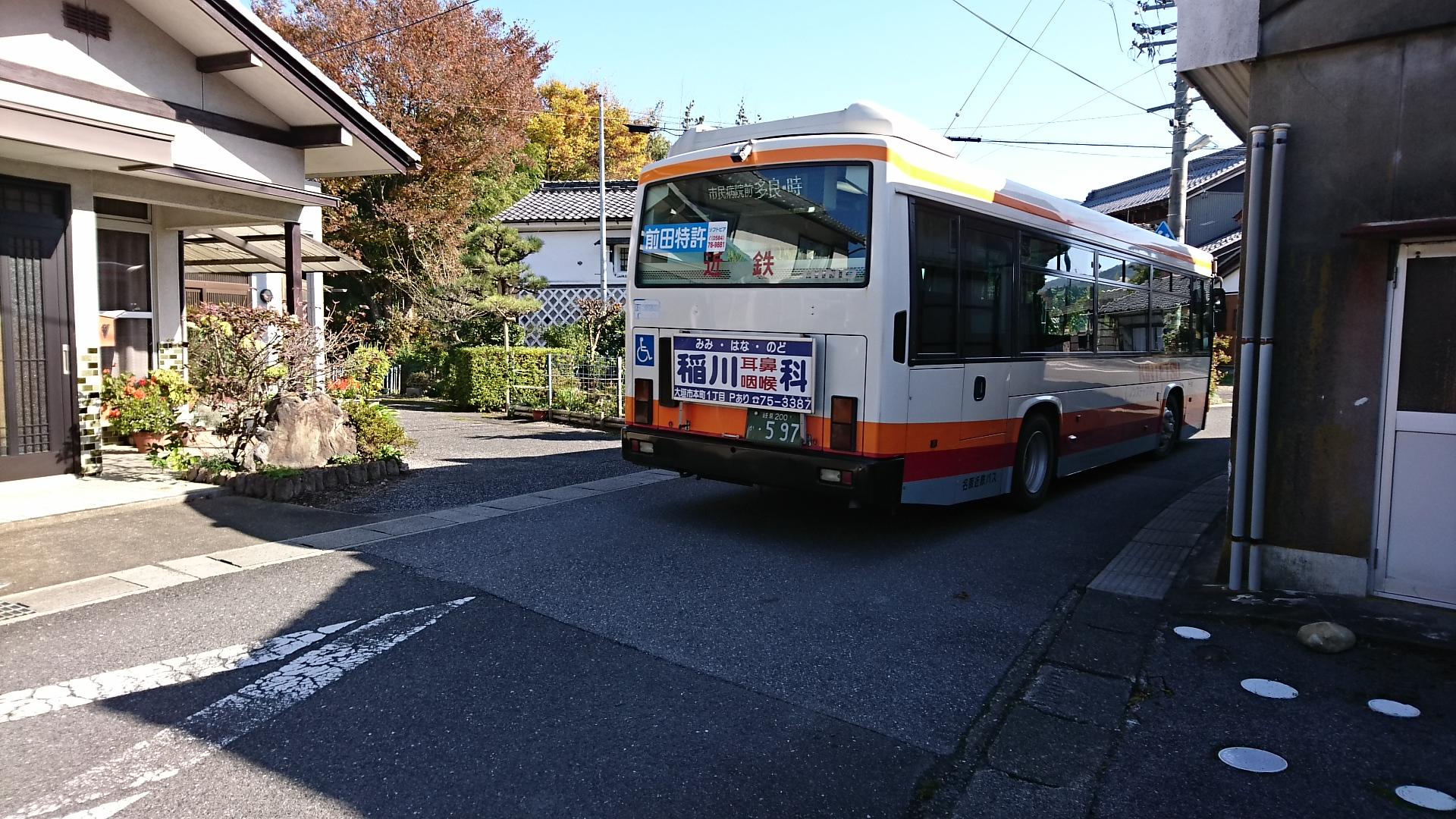 2016.11.16 上石津 (28) 宮 - 名阪近鉄バス