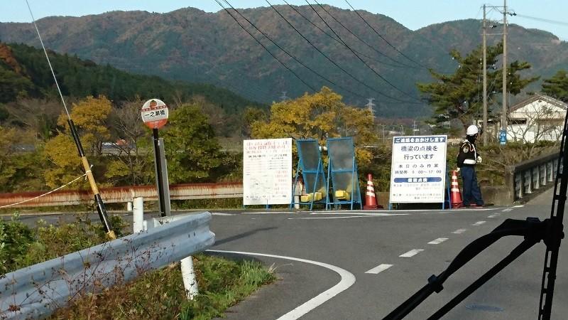 2016.11.16 大垣多良線 (49) 一之瀬橋 800-450