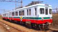 福井鉄道610がた(北陸の私鉄さん)