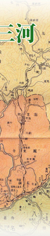 田口線の路線図